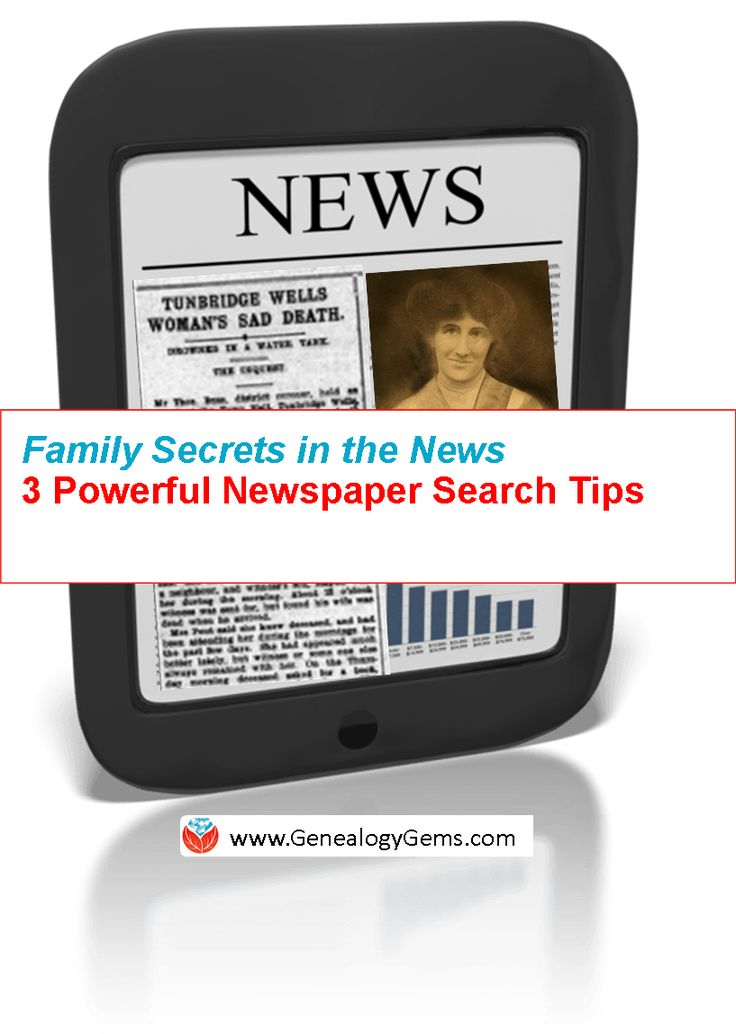A shocking discovery in my husband's family history was made with the help of three powerful strategies for finding ancestors in online newspaper articles.