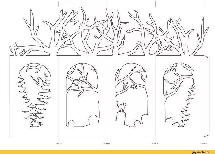 Схемы для открыток туннелей