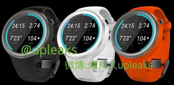 Motorola Moto 360 2e gen : une version sport également prévue ? - http://www.frandroid.com/marques/motorola/306511_motorola-moto-360-2e-gen-version-sport-egalement-prevue  #Montresconnectées, #Motorola