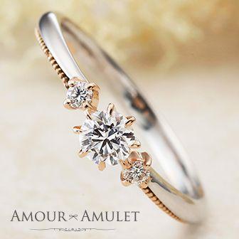 婚約指輪♡ アムールアミュレットのアターシュです。 ミル打ち部分はピンクゴールドに変更しました。 アンティーク感がたまらなく可愛いです。。(∗•ω•∗)