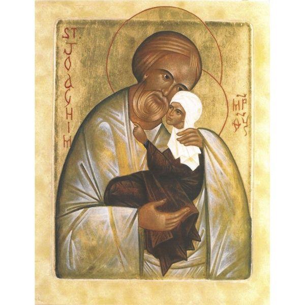 Icône de saint Joachim avec la sainte Vierge (Réf. IC_9111) - Vente d'icônes religieuses