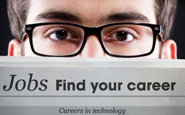 Η αναζήτηση εργασίας είναι και αυτή μια δουλειά από μόνη της