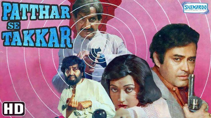 Watch Patthar Se Takkar (HD & Eng Subs) - Sanjeev Kumar, Neeta Mehta - Best Hindi Full Movie watch on  https://free123movies.net/watch-patthar-se-takkar-hd-eng-subs-sanjeev-kumar-neeta-mehta-best-hindi-full-movie/