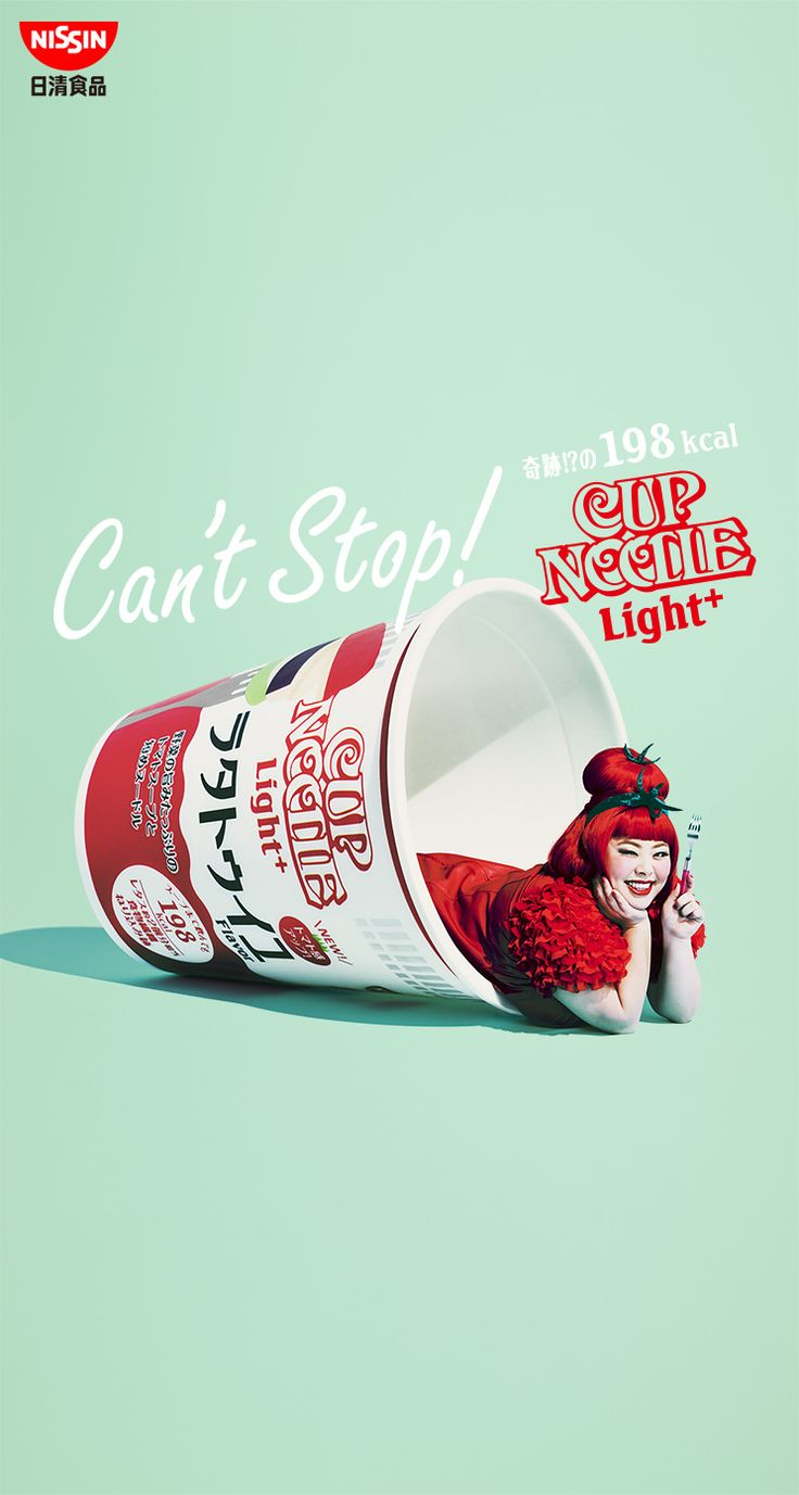 http://www.cupnoodle.jp/s/lightplus/images/dl_wallpaper/iOS_1.jpg