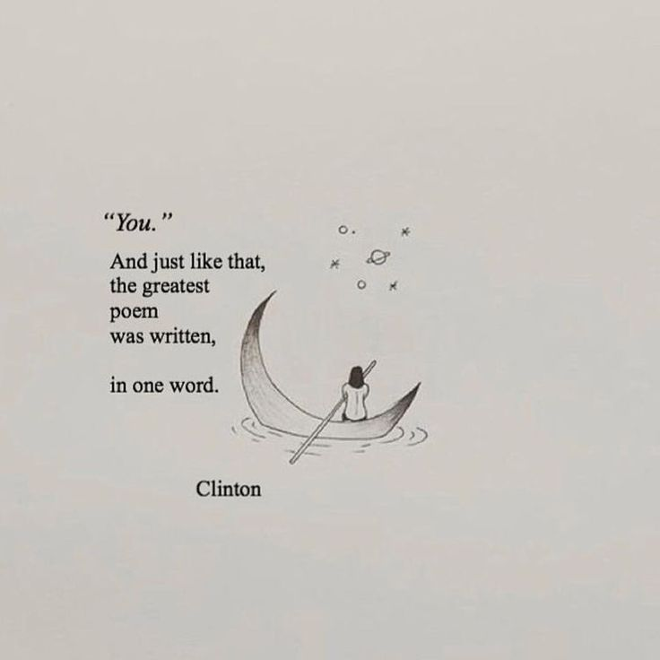 poem was