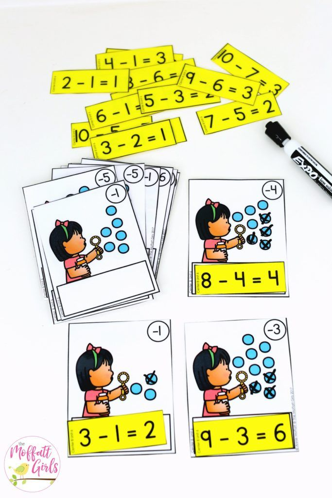 Bubble Subtraction- Math Made Fun for Kindergarten! Teach subtraction up to 10 in Kindergarten fun, hands-on ways! Fun math centers and printable games included!