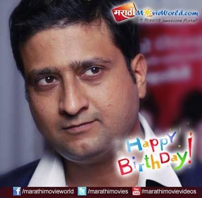 ( Jitendra Joshi, Actor ) जितू, तुला MarathiMovieWorld.com च्या सर्व प्रेक्षक आणि टीम तर्फे वाढदिवसाच्या हार्दिक शुभेच्या! pic.twitter.com/m4vz8SPW6R