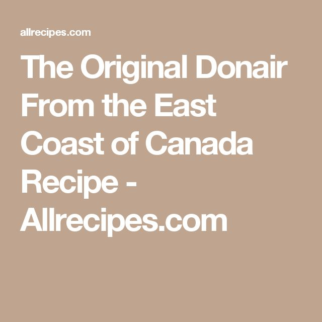 The Original Donair From the East Coast of Canada  Recipe - Allrecipes.com