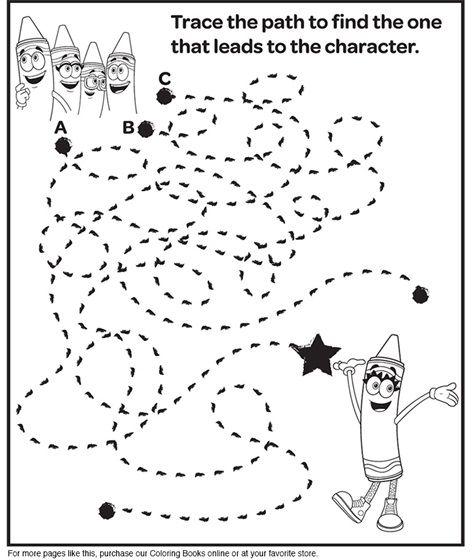 Star Wars Dot Dot Worksheets