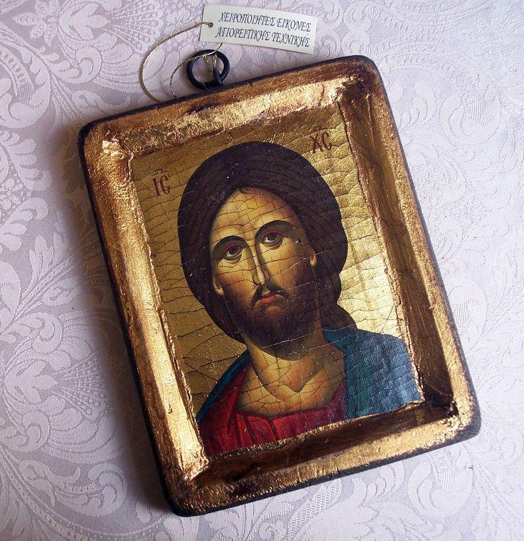 Orthodox greek religious icon with mount Athos style, vintage and byzantine style with Jesus Christ by GardenOfLinda on Etsy