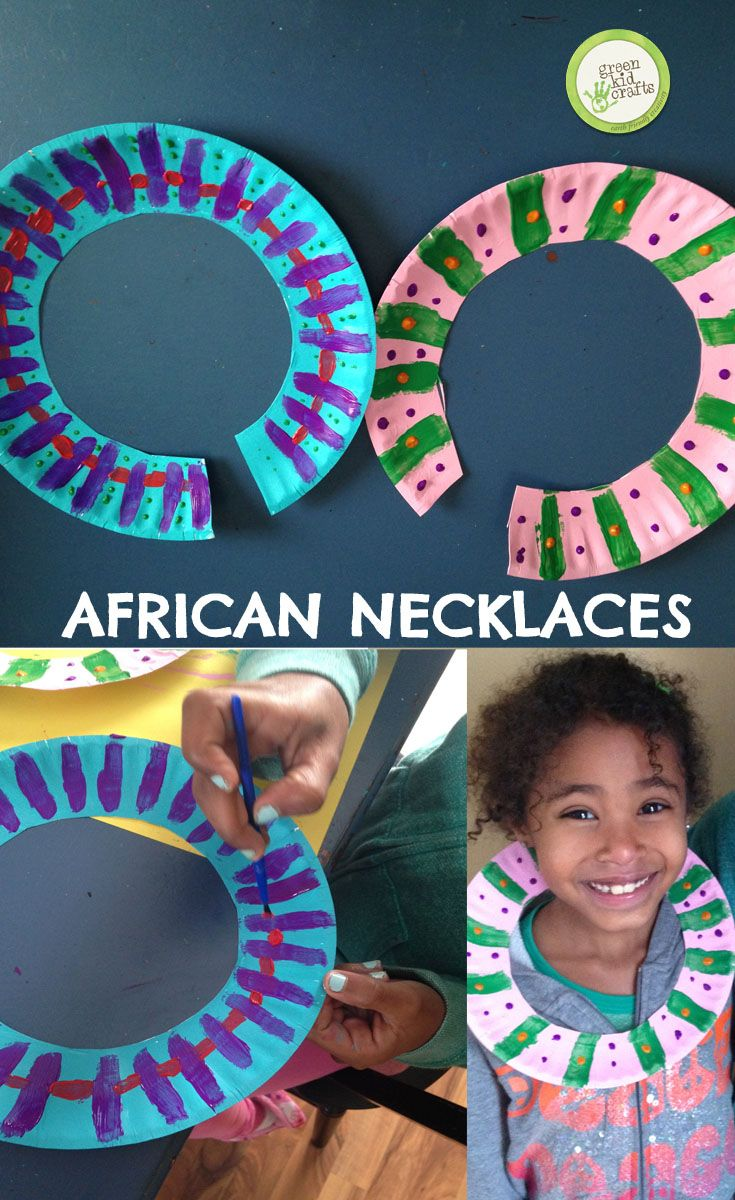 Make these fun paper plate necklaces! http://www.greenkidcrafts.com/african-paper-plate-necklace/