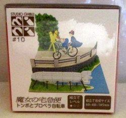 サンケイ みにちゅあーとキット/スタジオジブリMini トンボとプロペラ自転車/魔女の宅急便