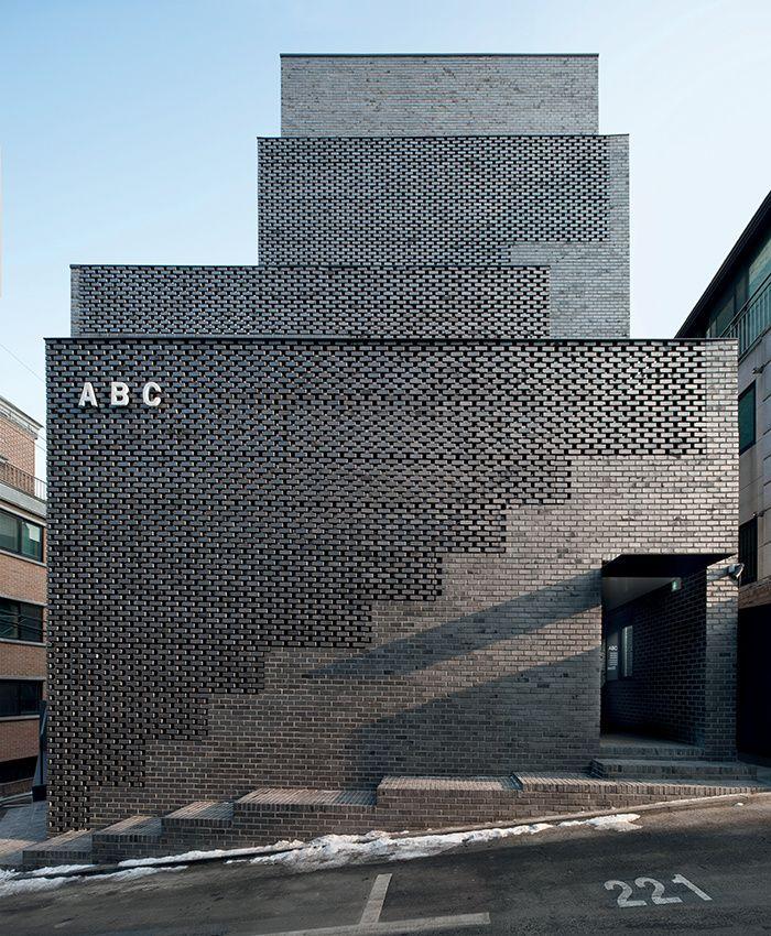 La brique en architecture
