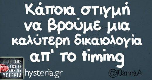 825980_i0annaA_1.jpg (520×274)