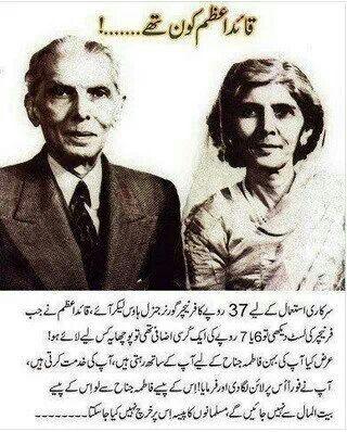 Short Essay On Fatima Jinnah In English