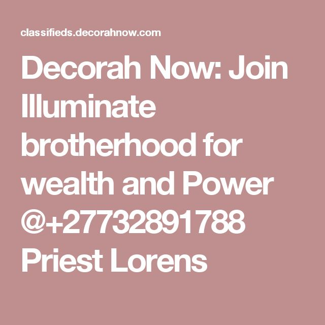 Decorah Now: Join Illuminate brotherhood for wealth and Power @+27732891788 Priest Lorens