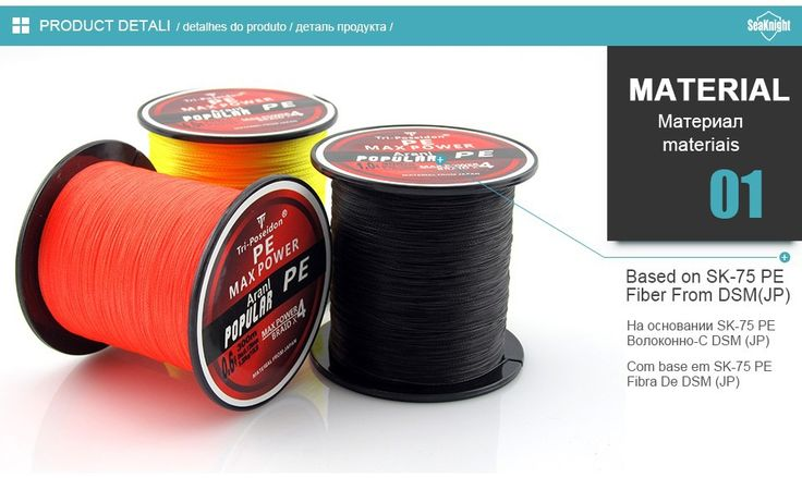 300m braided fishing line