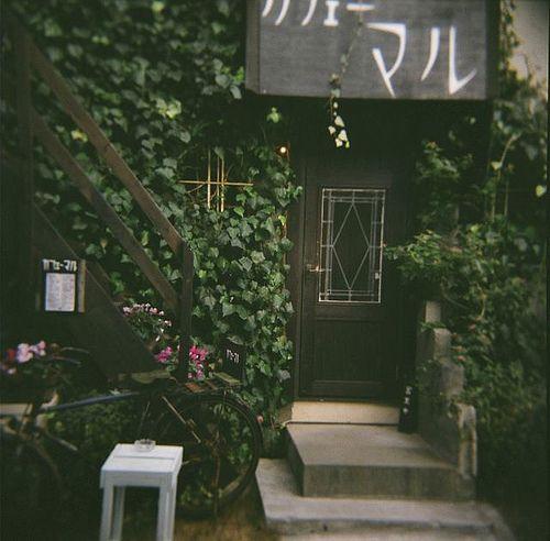 Cafe Mare, Old cafe in Enoshima, JAPAN