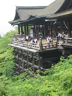 Kiyomizu-dera, Kyoto I have already been to Kyoto, but I don't think we went here