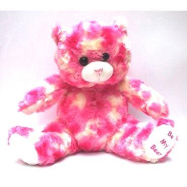 """New 13"""" Bear! So cute!"""