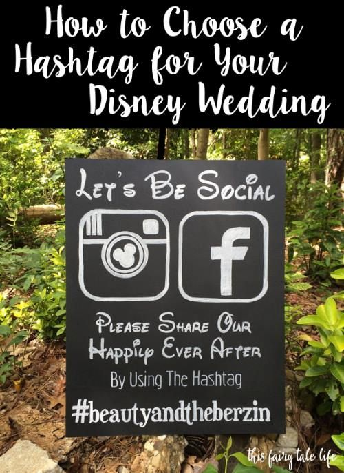 How To Choose a Wedding Hashtag
