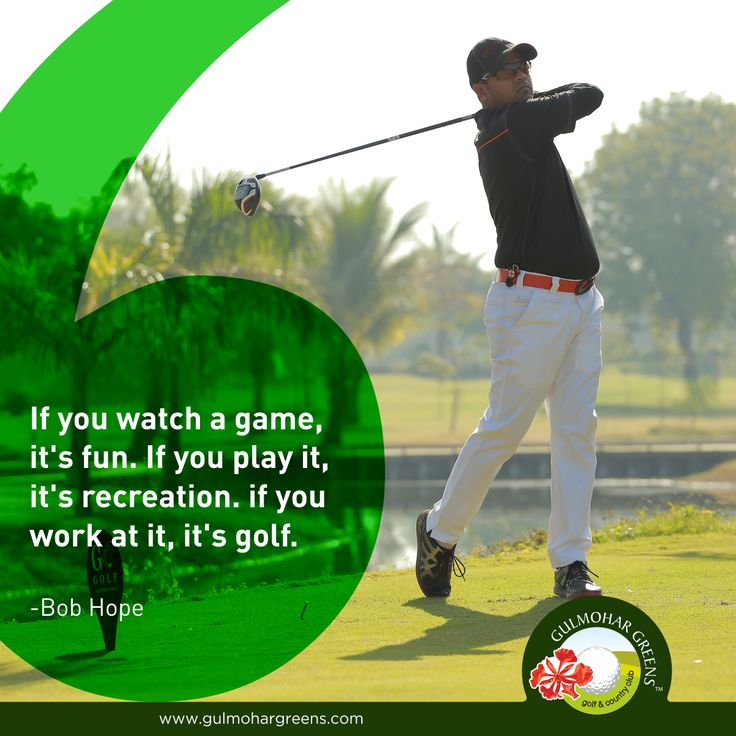 #GolfQuote Play golf  - To dissolve your imagination, fun, and enthusiasm into a perfect shot.