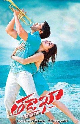Tadakha Telugu Movie Review, Rating,Tadakhaa Live Updates,Tadakha Latest Updates,Telugu Movie Review, Rating,Naga Chaitanya,Sunil,Tamannaah,