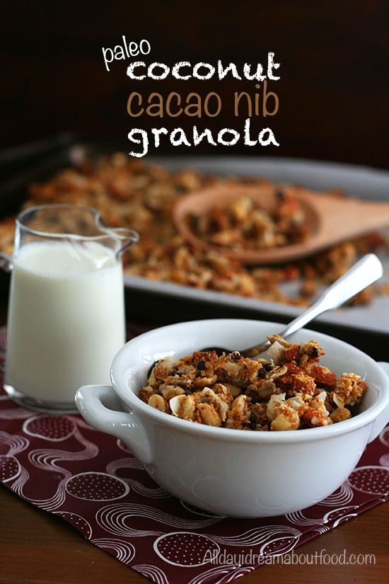 Making your own granola is easy and delicious. This paleo low carb granola recipe whips up in less than 30 minutes. Dairy-free and grain-free. Cereal. It's what we all grew up eating for breakfast, right? And when you decide to follow a low carb or paleo diet, you find yourself stumped. You wake up, bleary-eyed, and head downstairs. You pour yourself a cup of coffee, take a few sips and reach for the cupboard. You open it and you suddenly pull up short. Where are the boxes of cereal? They're…