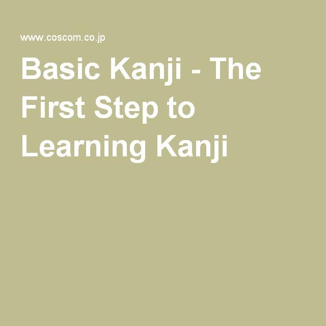 Basic Kanji - The First Step to Learning Kanji