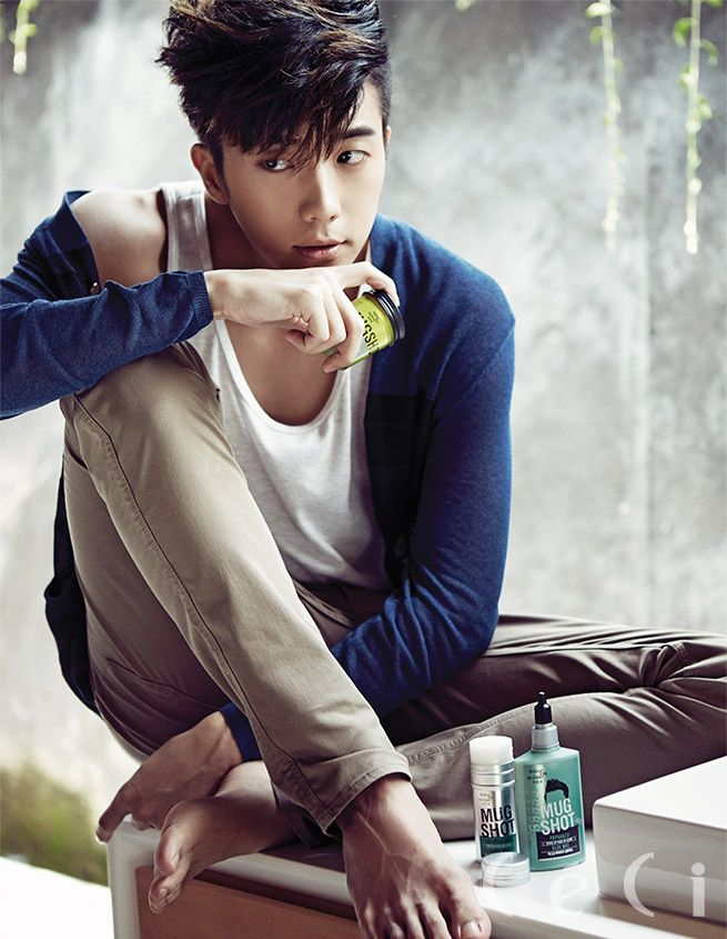 Woo Young - Ceci Magazine September Issue '14
