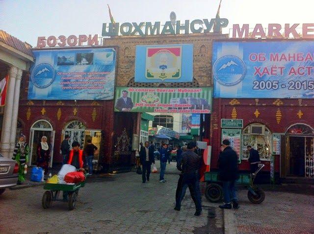Лимоны и самоцветы, Dushanbe