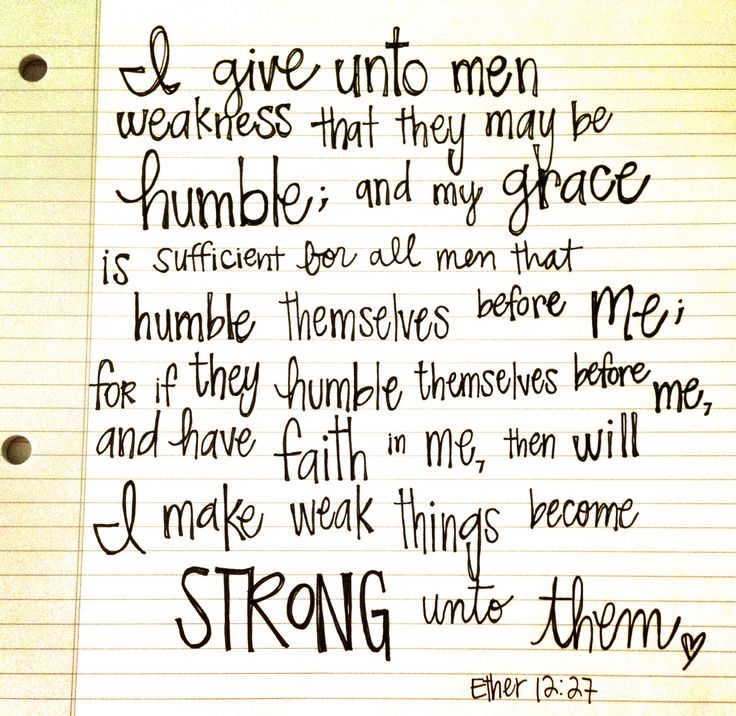 Ether 12:27 I will make weak things become strong humble lds quote scripture text