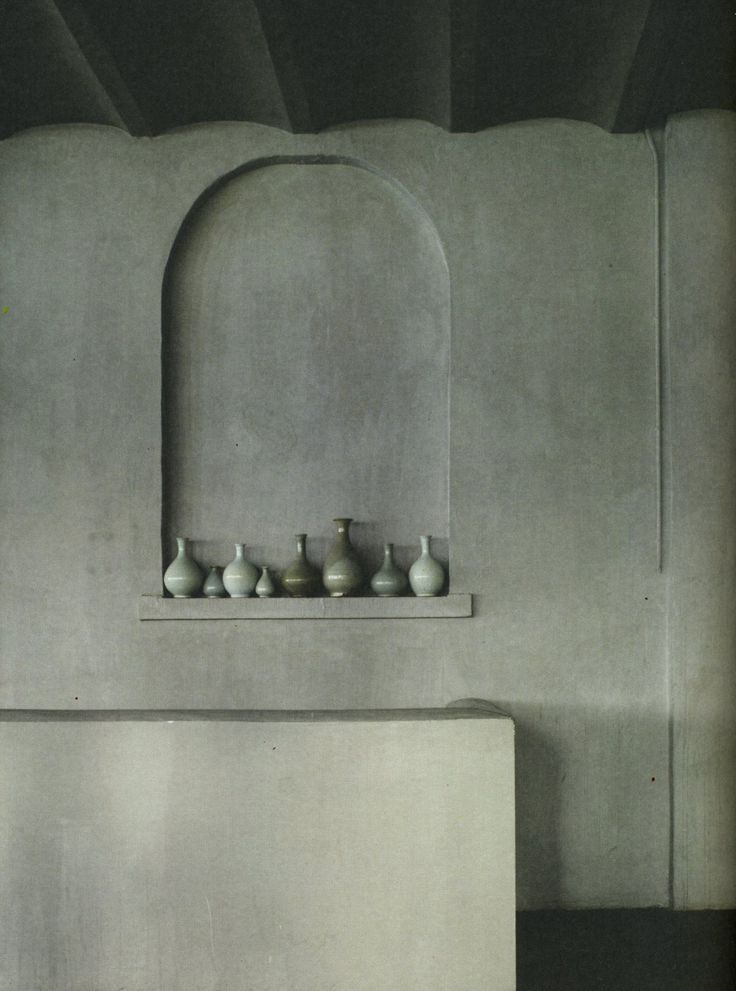 'Wabi Inspiration' by Axel Vervoordt.