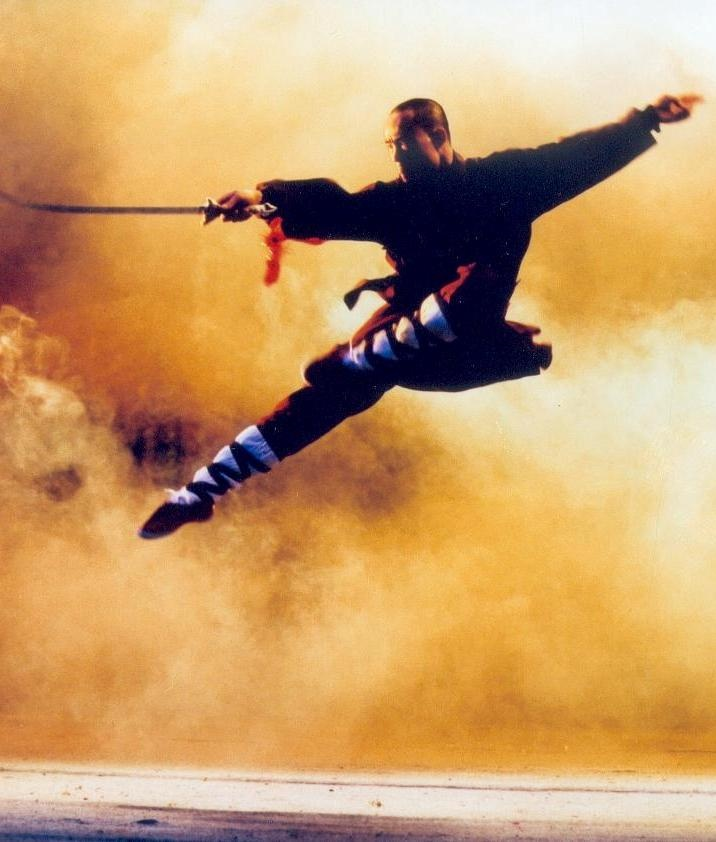 taoism and wudang martial - photo #13
