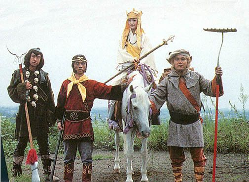 Monkey, very weird but I watched it.  Monkey, Pigsy, Tripitaka and the other one!