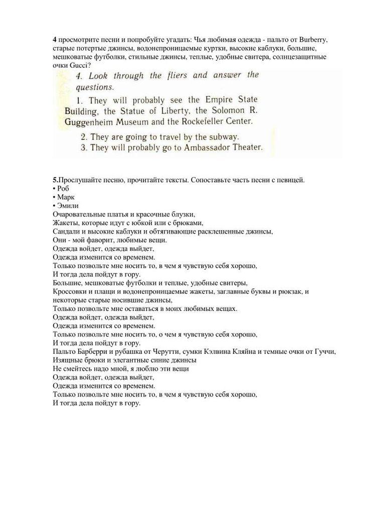 Готовая практическая работа 2 по географии 9 класс витченко обух станкевич