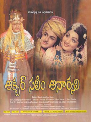 Akbar Salim Anarkali Telugu Movie Online - N. T. Rama Rao, Chalapathi Rao, Nandamuri Balakrishna, Deepa, Jamuna, Sridhar and Madhavi. Directed by N. T. Rama Rao. Music by C. Ramchandra. 1979