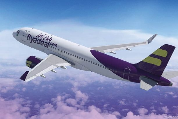 طيران أديل يقترب من نقل 3 ملايين مسافر في 14 شهر ا Posts By Sayed Fadel Romantic Small Towns Aircraft Passenger Jet