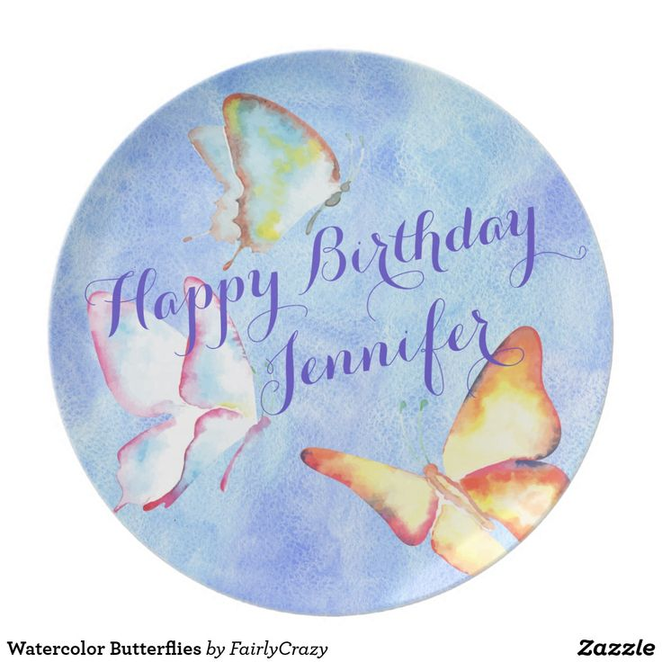 Watercolor Butterflies Birthday Party Melamine Plate - personalize the name.