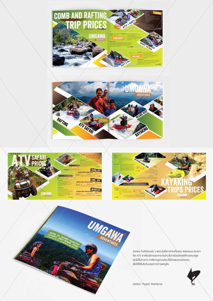 Fun Fun UMGAWA Brochure