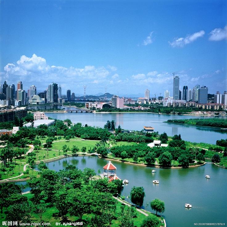 Nanhu Park Xiamen - China