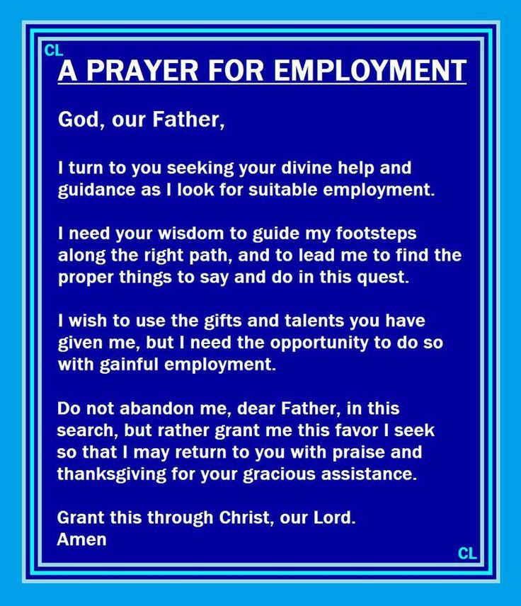 prayer for a job - Google Search