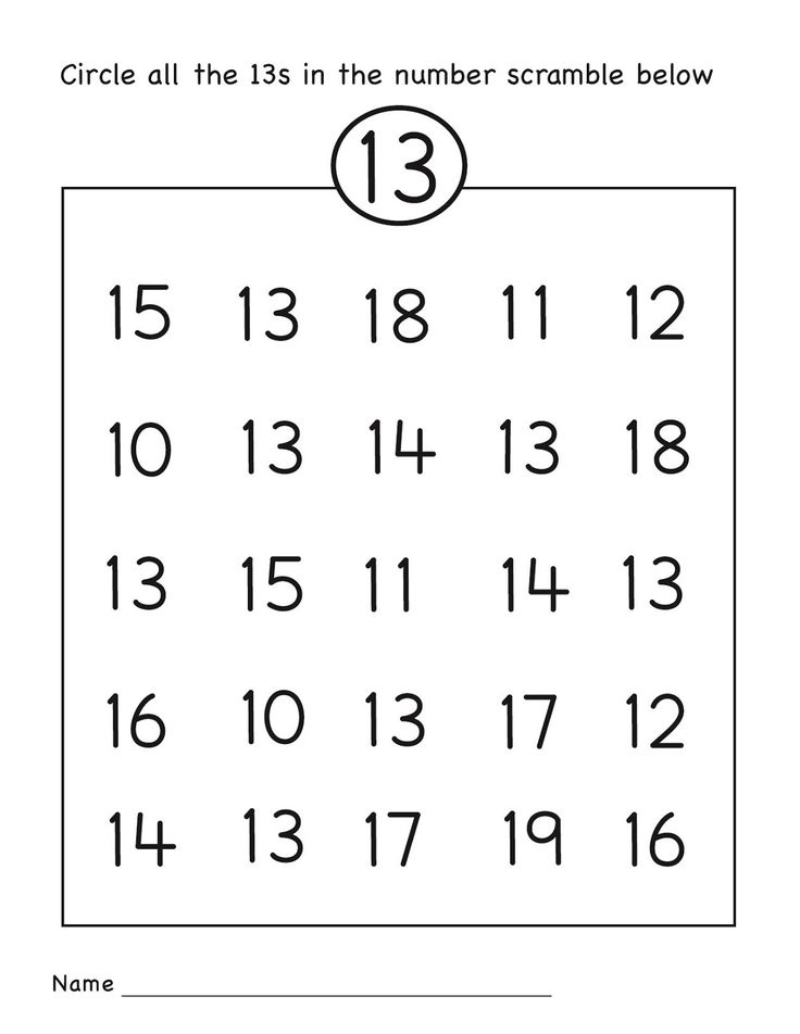 Number 13 Worksheet Circle Grade R Activities