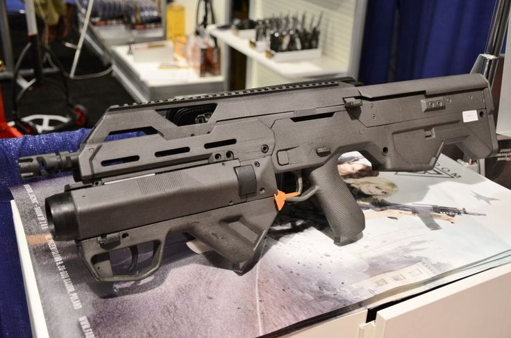 FB Radom MSBS (Poland) assault rifle, 5.56x45mm NATO, being developed for the Polish Armed Forces.