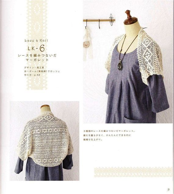 Japanese Crochet Baby Dress Pattern : 251 best images about Japanese crochet craft book on ...