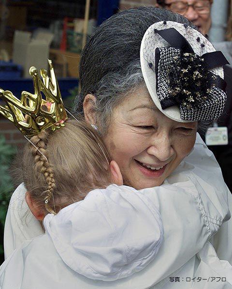 陛下と皇后様の真摯な御姿が、オランダ人の心を動かした… – grape [グレープ] – 心に響く動画メディア