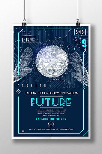 Blue Fashion Planet Control Machinery Future Technology Poster#pikbest#