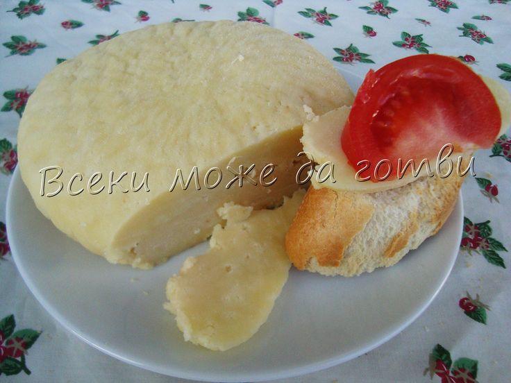 Домашен кашкавал – много лесна рецепта | Всеки може да готви