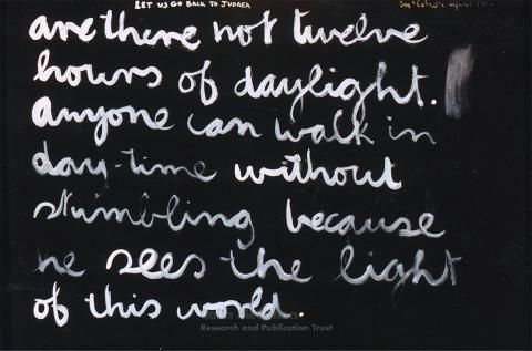 Are there not twelve hours of daylight, 1969 - Colin McCahon
