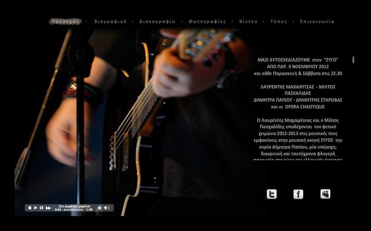 Lavrendis Machairitsas' Official Website